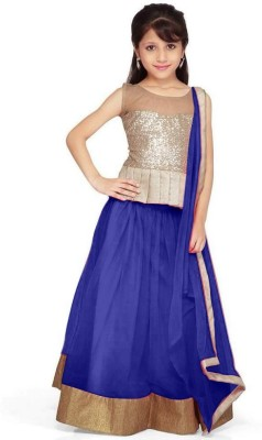 DesignDesk Self Design Lehenga, Choli and Dupatta Set(Blue)