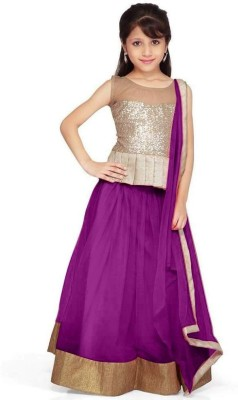 DesignDesk Self Design Lehenga, Choli and Dupatta Set(Purple)