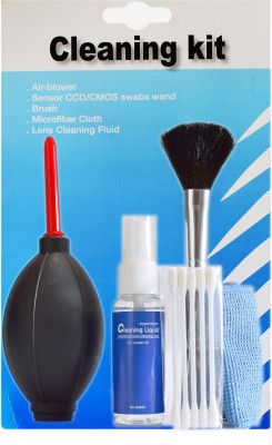 https://rukminim1.flixcart.com/image/400/400/lens-cleaner/cleaning-kit/b/y/e/omax-camera-cleaning-kit-original-imaer4dzhpnh7r2s.jpeg?q=90