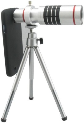 Smiledrive Iphone 5/5s 18x Zoom Lens With Mobile Tripod, Mobile Ring And Back Cover Accessory Combo