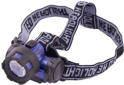 Shrih High Power Zoom Wearable Trekking LED Headlamp Multicolor