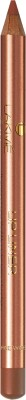 Lakme 9 To 5 Lip Liner(Fine Wine)  available at flipkart for Rs.360