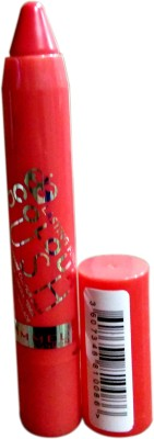 Rimmel London Colour Rush Intense Balm(2.5 g, LADY MARMALADE-620)  available at flipkart for Rs.700
