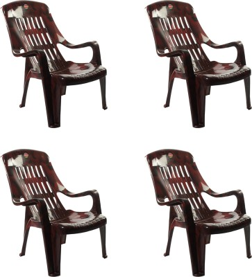 Cello Plastic Living Room Chair(Finish Color - Rosewood)