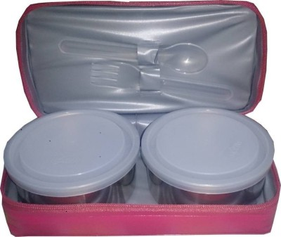 Milton lujoso Mini 2 container lunch box 2 Containers Lunch Box(400 ml) at flipkart