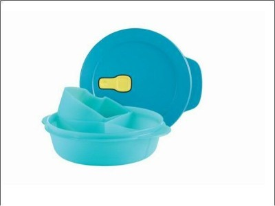 Tupperware Crystalwave Dish with Cold cup 1 Containers Lunch Box(750 ml)
