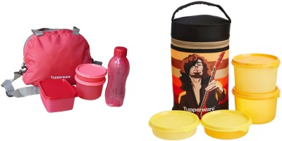 Tupperware Valentine's Day Gift 8 Containers Lunch Box(500 ml)