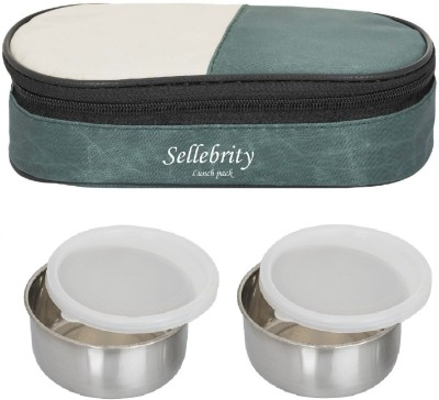 Sellebrity Deluxe 2 Containers Lunch Box