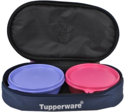 Tupperware Buddy 2 Containers Lunch Box 600 ml