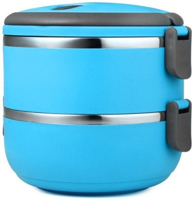 Caryn Hot & Cold 2 Containers Lunch Box(1400 ml) at flipkart