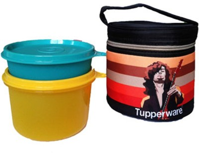Tupperware Junior Rocker 2 Containers Lunch Box