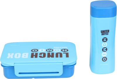 Homio 8500 1 Containers Lunch Box(700 ml) at flipkart