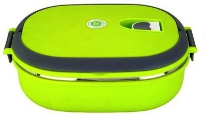 Eshop Single Layers Stainless Steel Lunch Box 900 ml  1 Containers Lunch Box