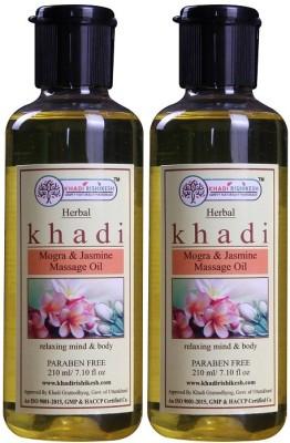 Khadi Rishikesh Herbal Mogra & Jasmine massage oil(420 ml)