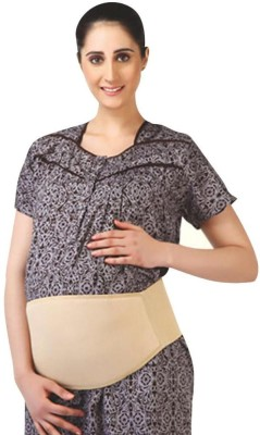 FLAMINGO Maternity Belt(Beige)