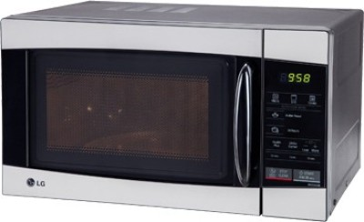 LG-MH2045HB-20-L-Grill-Microwave-Oven