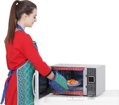 Morphy-Richards-MWO-25CG-Microwave-Oven
