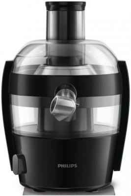 Philips-Viva-HR1832-1.5L-400W-Juicer