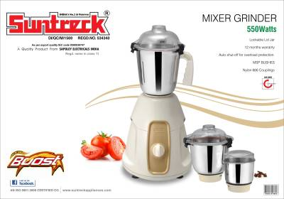 Suntreck Boost 550W Mixer Grinder Image