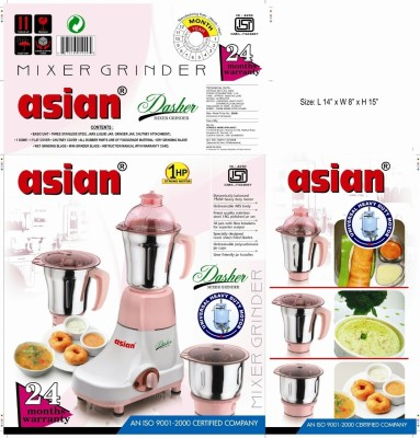 Asian-Dasher-750W-Mixer-Grinder