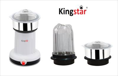 Kingstar Magic 200W Juicer Mixer Grinder Image