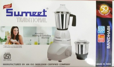 Sumeet Bhandabi 550 W Mixer Grinder(White, 2 Jars)  available at flipkart for Rs.2200