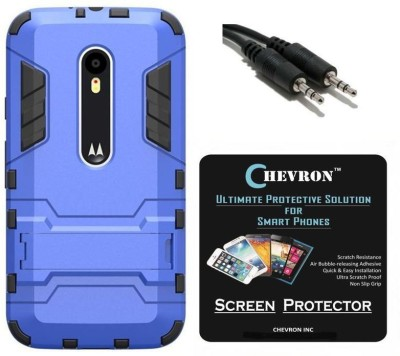 Chevron Hybrid KickStand Armor Protective Shockproof Back Cover for Moto X Play with HD Screen Guard & Aux Cable (Blue) Accessory Combo(Ocean Blue)