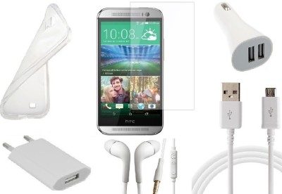 Cell Planet Screen Protector Accessory Combo for HTC One M8(White)