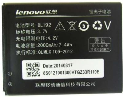 Lenovo Mobile Battery For A529
