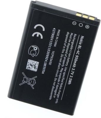 Nokia-BL-4C-950mAh-Battery