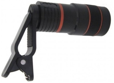 36% off on tech station mobile telescope with 8x zoom mobile phone