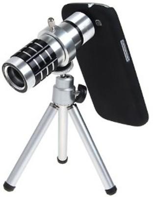 https://rukminim1.flixcart.com/image/400/400/mobile-phone-lens/u/g/f/12x-optical-zoom-lens-with-mobile-tripod-note-4-smiledrive-original-imaebbev2x2fxt9u.jpeg?q=90