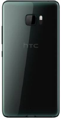 HTC U Ultra (Brilliant Black, 64 GB)