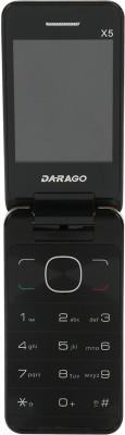 Darago FlipX(Gold) 1