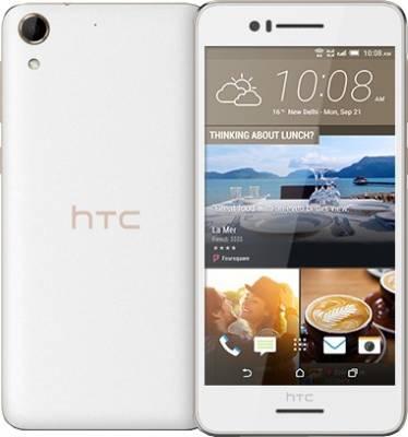 HTC-Desire-728G-dual-SIM