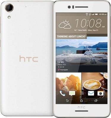 HTC Desire 728G (HTC D728H) 16GB White Luxury Mobile