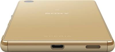 Sony Xperia M5 Dual (Gold, 16 GB)