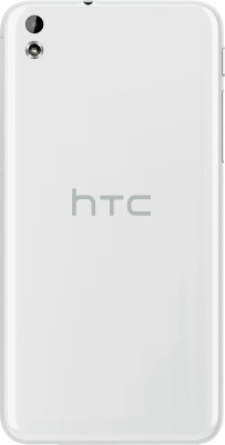 HTC-Desire-816G-Dual-SIM