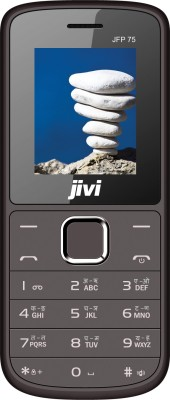 JIVI JFP 75(Brown) 1