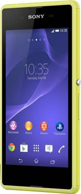 Sony Xperia E3 Dual (Lime, 4 GB)