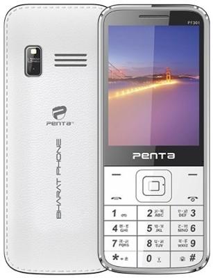 BSNL Bharat Phone(Milky White)