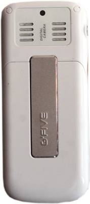 Gfive W1 (White (Four Sim, 3000 mAh Battery))