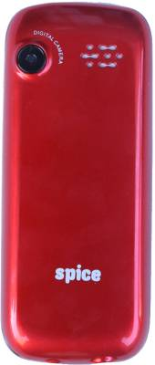 Spice Boss M-5034 (Red)