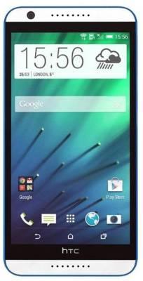 HTC Desire (Santorini White)