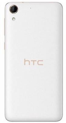 HTC Desire 728G Dual Sim (LTE + LTE) (White Luxury, 16 GB)