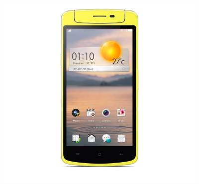 Oppo N5111 (Lemon, 16 GB)