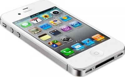 Apple iPhone 4S 32GB Image