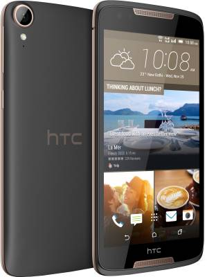 HTC Desire 828 Dual Sim (Dark Grey, 16 GB)