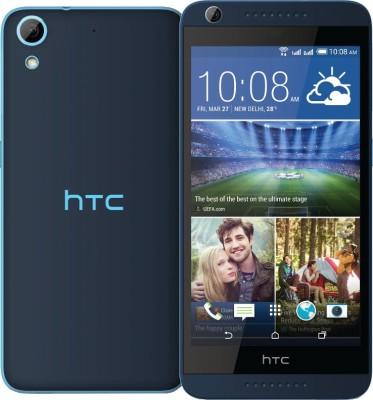 HTC-Desire-626G+