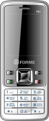 Forme F8Plus(Silver) 1